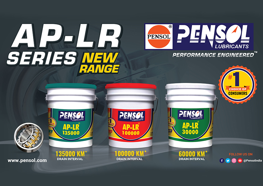 New Launched AP-LR Series